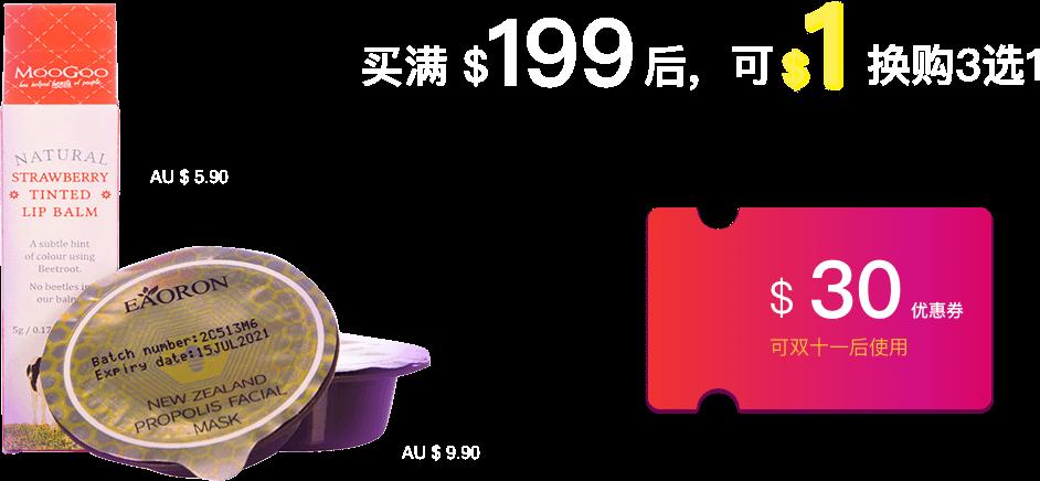 img-buy-199 dfdf