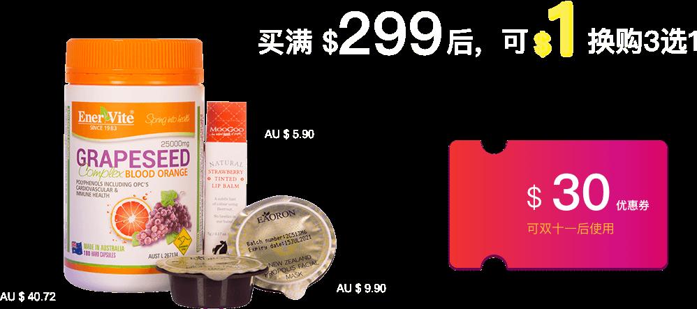 img-buy-299 dfdf