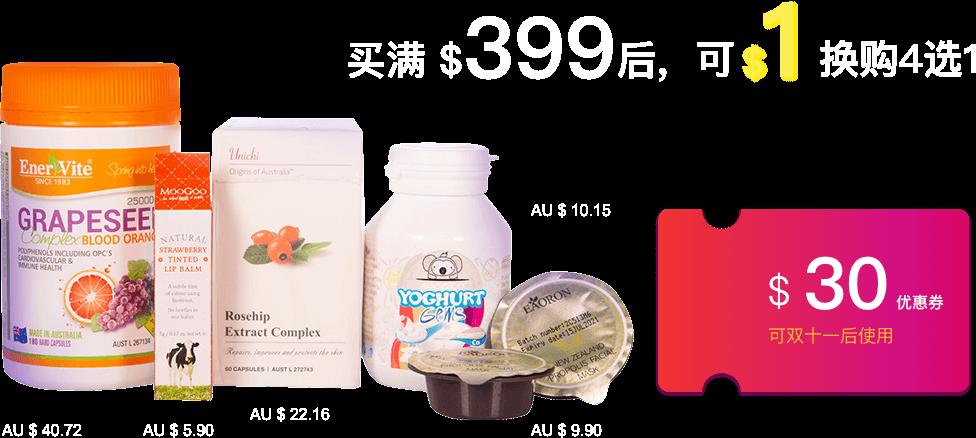 img-buy-399 dfdf
