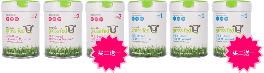 img-milk dfdf